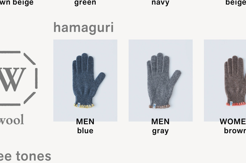 gloves_hamaguri_02