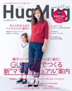 hugmug-a