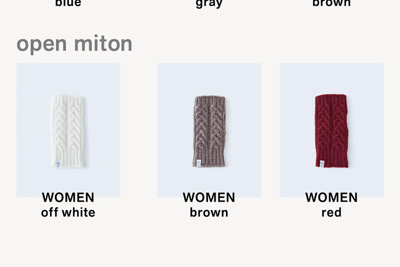 gloves_openmiton