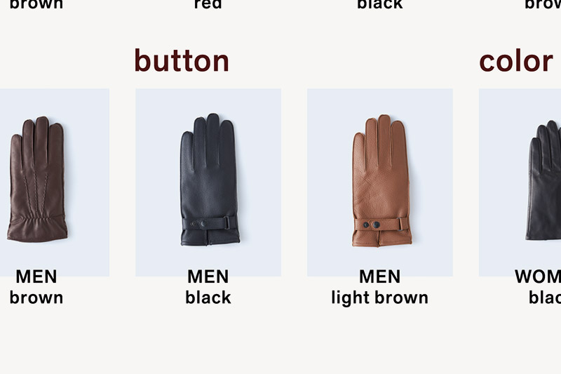 gloves_button