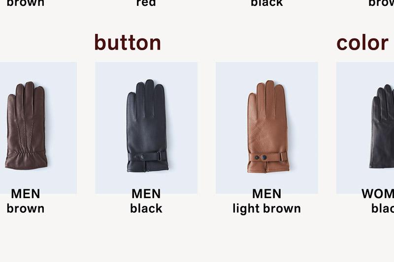 gloves_button