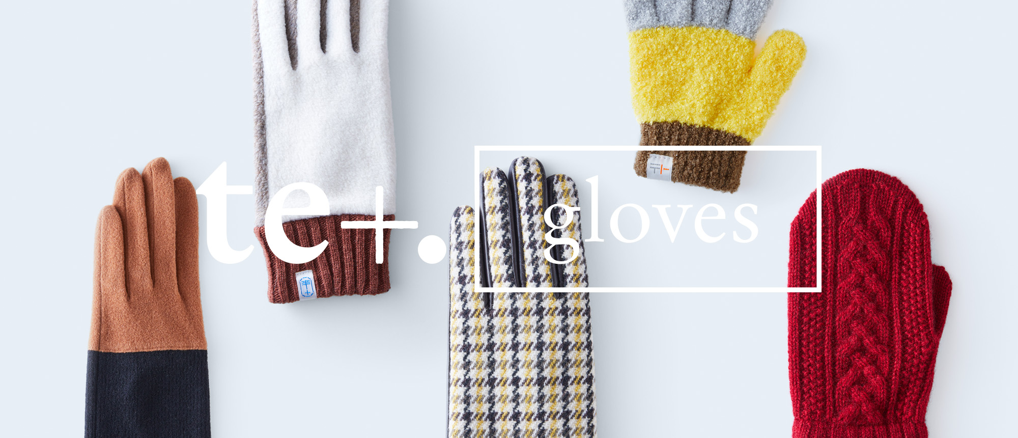 tet_2018aw_gloves_visual