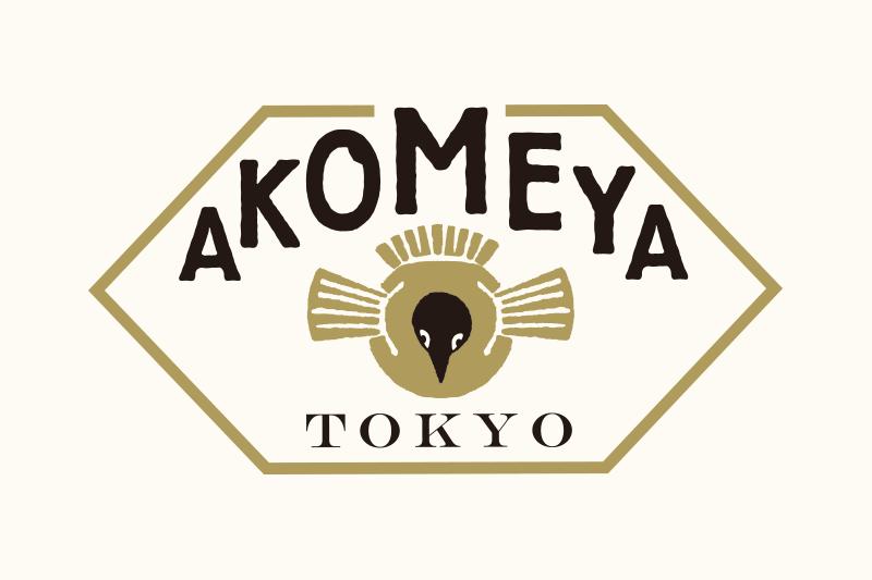 gloves_2018aw_akomeya