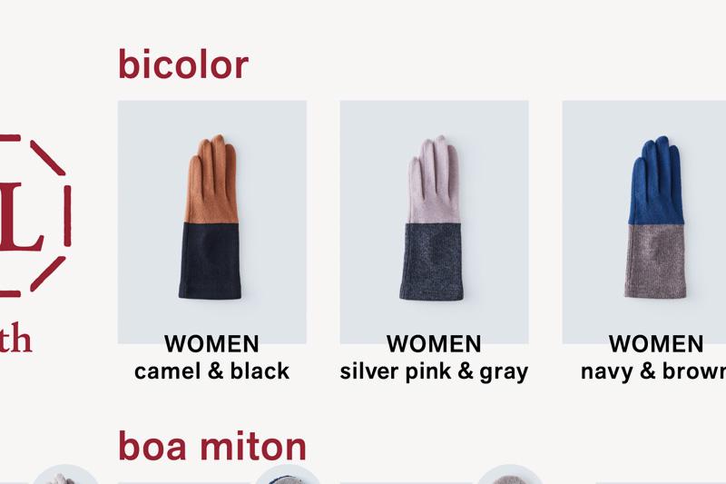 gloves_bicolor