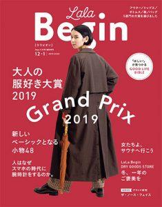 191112_hyoshi_01