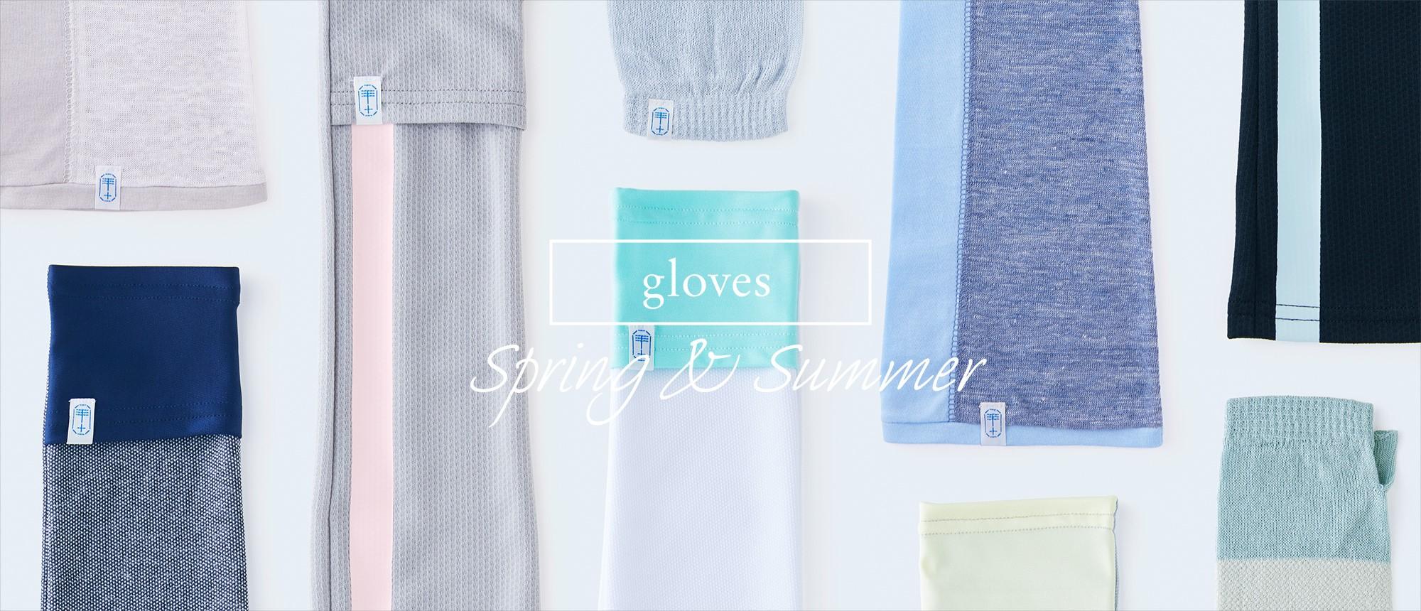 tet_2020ss_gloves_visual